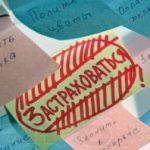 Страховка для выезда за границу онлайн: тонкости оформления.