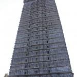 Мурудешвар