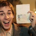 Как оформить шенгенскую визу
