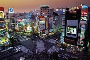 Токио самос