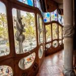 6-Дом Бальо в Барселоне. Творение Гауди